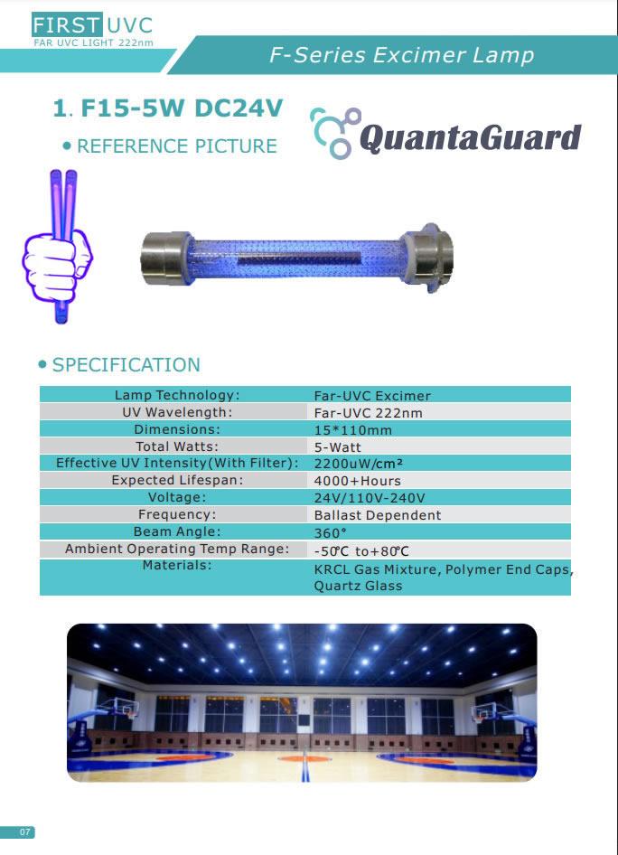 QuantaLamp 5-Watt Far UVC Excimer Bulb 222nm First-UVC F-Series 5w Far-UV Light 24V DC