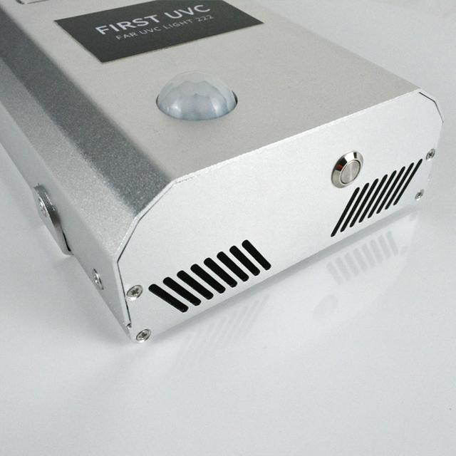 QuantaGuard 20W 222nm FAR UVC Excimer Lamp 24V DC